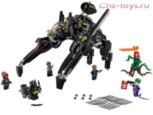 Конструктор SLtoys Скатлер SY871 (Аналог LEGO Batman Movie 70908 ) 834 дет.
