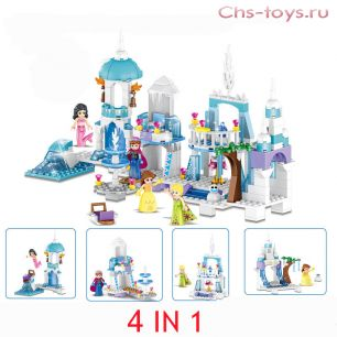 Конструктор LELE Happy Princess 37024 (Аналог LEGO Disney Princesses) 4 шт