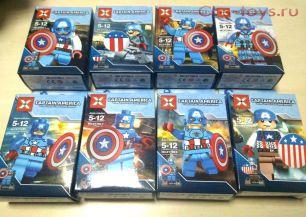 Конструктор X Капитан Америка xy789 (Аналог Lego) 8 шт.